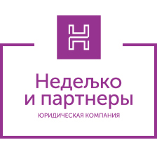 Дисквалификация директора за банкротство - Домашний юрист